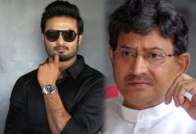 Superstar Krishna Biopic: Sudheer Babu very excited