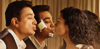 Vishwaroopam 2 1st Weekend Collections