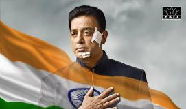 Vishwaroopam 2 Collections: Fails to beat Vishwaroopam