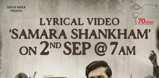 Yatra First Single Samara Shankam arrival confirmed YSR Reborn
