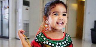 Allu Arjun fans Eye Festival: Allu Arha turns Gopika