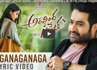 Aravindha Sametha Anaganaganaga Lyrical Video