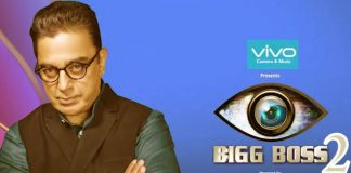 Bigg Boss 2 Tamil: Death on the sets of Kamal Haasan show