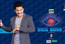 Bigg Boss 2 Telugu: Unexpected Chief Guest for Nani Show