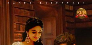 Fan edit Sarkar poster Keerthy Suresh with Vijay