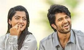 Geetha Govindam Unexpected, undisputed blockbuster! Creates Non Baahubali record