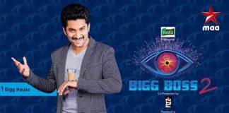 Kids Minds are Affecting: Stop Bigg Boss 2 Telugu