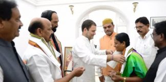 Konda Surekha joins Congress