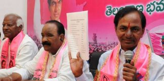 List of TRS candidates for Telangana assembly elections