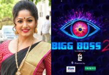 Madhavi Latha warns Bigg Boss in her style