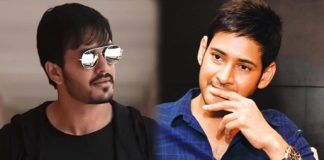 Mahesh Babu extends support for Language Boy