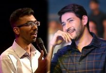 Manoj Prabhakar apologizes for making fun on Mahesh Babu