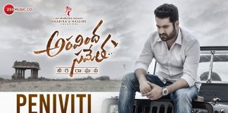 Peniviti Lyrical Song from Jr NTR Aravinda Sametha