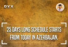 Ram Charan #RC12 next schedule starts from today in Azerbaijan