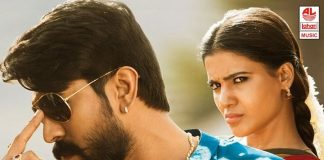 Ram Charan and Samantha create Special Record