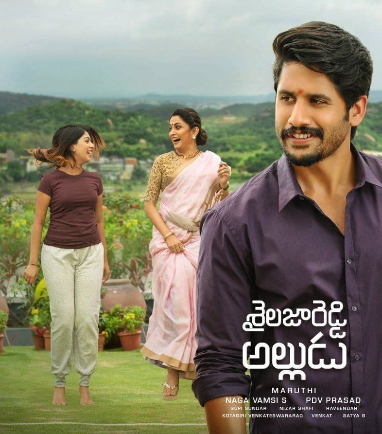 Shailaja Reddy Alludu 1st week Collections