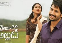 Shailaja Reddy Alludu 5 Days Collections