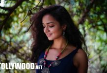 Shanvi Srivastava New Photos