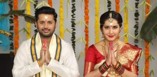 Srinivasa Kalyanam Closing Collections