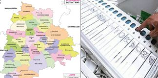 Telangana Assembly Elections on 24th November?