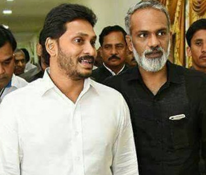 Vangaveeti Radha angry on Jagan! Will he join Jana Sena?