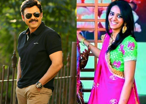 Venkatesh to become Father-in-law