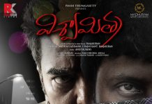 Viswamitra First Look Poster