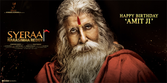 Amitabh Bachachan First look as Gosayi Venkanna Sye Raa