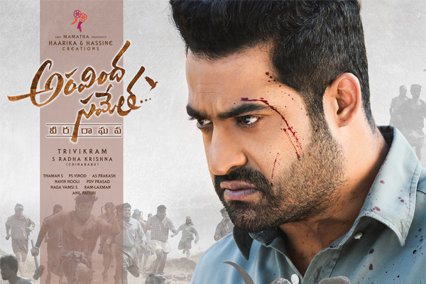 Aravinda Sametha 10 days Collections
