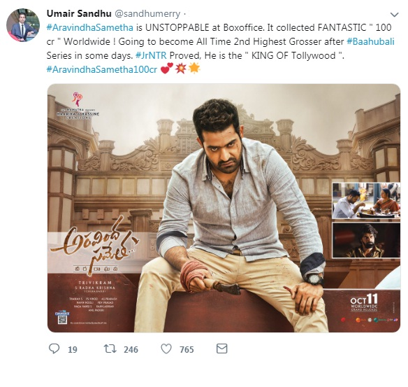 Aravinda Sametha Collections Jr NTR film earns Rs 100 Cr