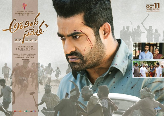 movierulz aravinda sametha telugu movie download