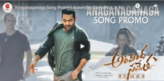 Aravindha Sametha Movie Anaganaganaga Song Promo