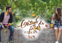 Aravindha Sametha Target is Rs 100 Cr