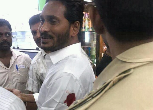 Attack on Jagan Mohan Reddy! Is it publicity stunt