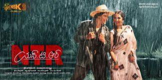 Balakrishna, Rakul Preet Rain romance Pic NTR Biopic Kathanayakudu