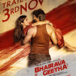 Bhairava Geetha declares HIT before its release