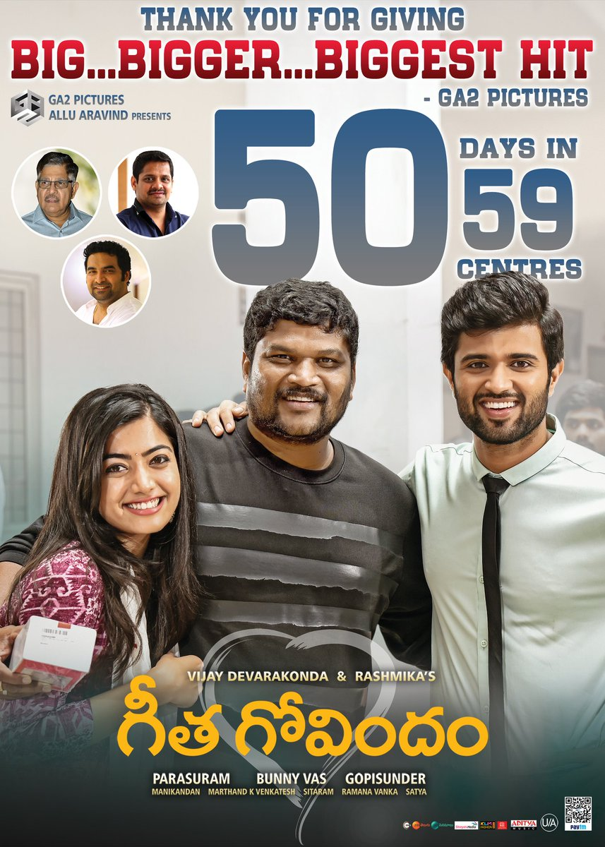 Geetha Govindam Completes 50 Days in 59 Centres