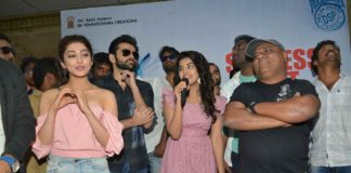 Hello Guru Prema Kosame Team at Vizag