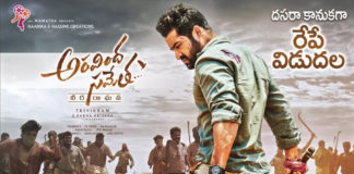 Jr NTR Fans worried about Umair Sandhu Aravindha Sametha Review