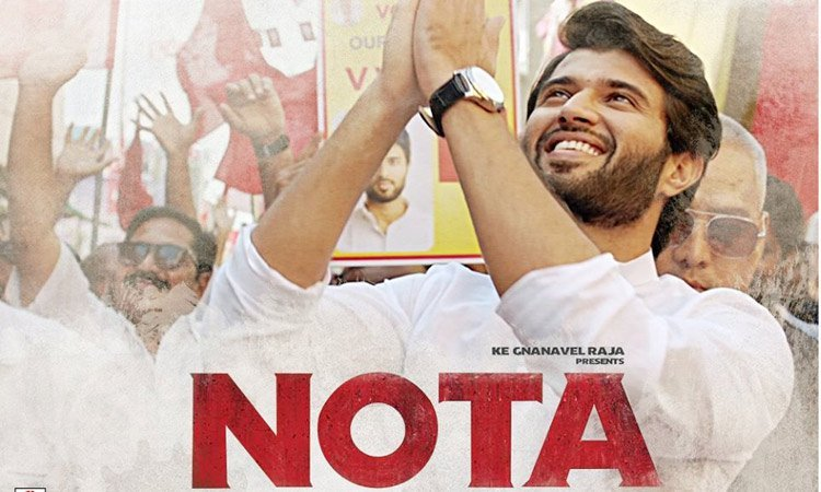 NOTA 1st Weekend Collections