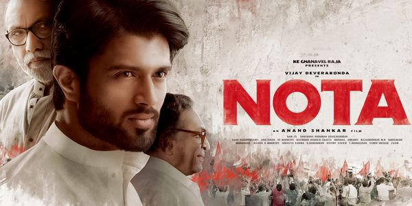 NOTA Closing Collections : Disaster