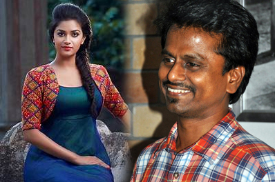 Once again Keerthy Suresh director accused of plagiarism