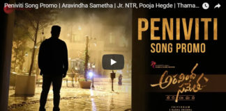 Aravindha Sametha Movie Peniviti Song Promo