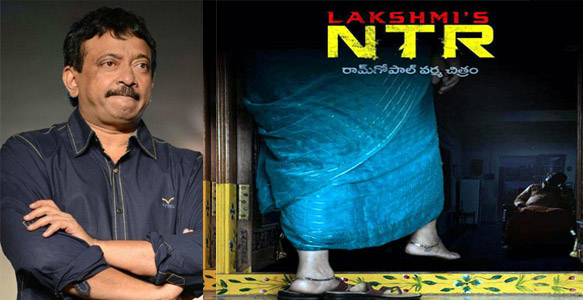 RGV Open Challenge on Lakshmi's NTR