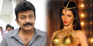 Scarlett Wilson item song with Rajasekhar