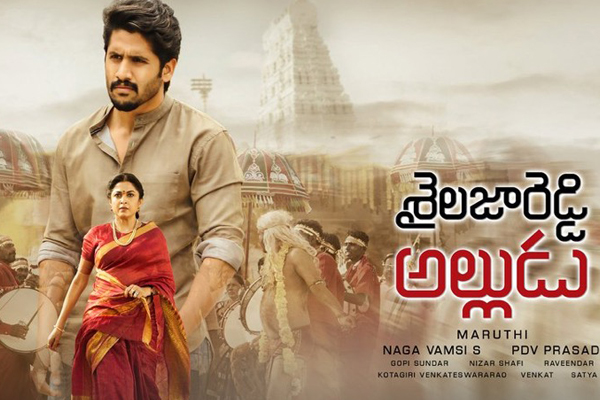 Shailaja Reddy Alludu Closing Collections