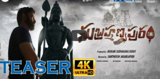 Subrahmanyapuram Teaser