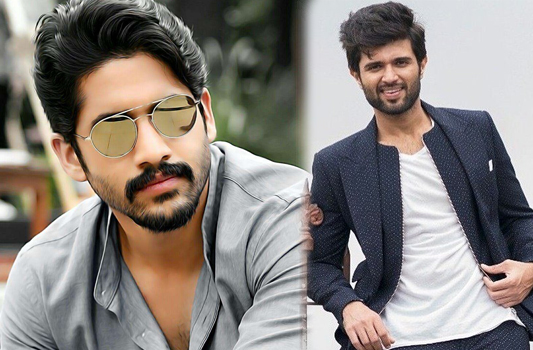 Vijay Devarakonda and Naga Chaitanaya to share the same dais