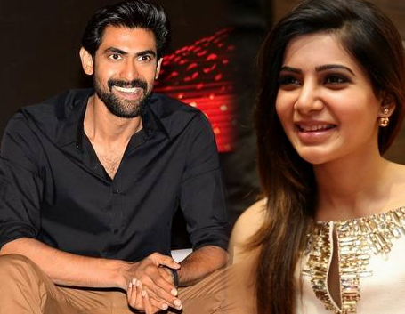 Watch at own risk! Samantha Akkineni with Rana Daggubati