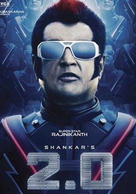 2.0 Collects Rs 250 Cr